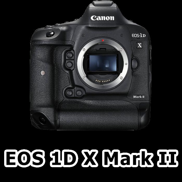 EOS-1D-X-Mark-II
